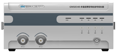 GNSS simulator satellite navigation signal simulator