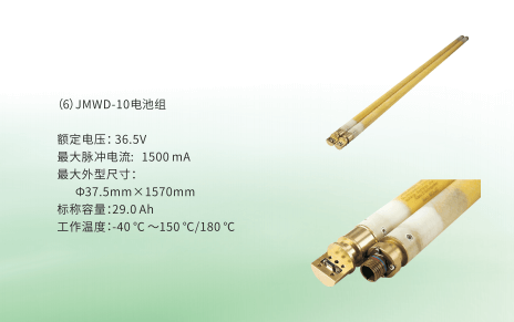 SN-MWD-48H MWD measurement while drilling, directional drilling tool, High temperature downhole tool